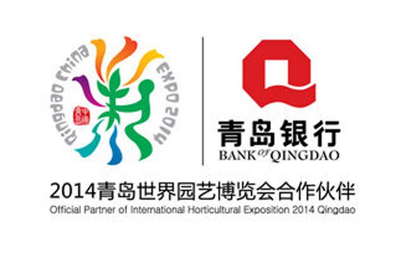 青岛银行商标多种配合方式,颜色的标准化!商标组合设计等